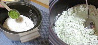 Cách làm bánh bông lan trà xanh bằng nồi cơm điện vừa ngon vừa tiện 19