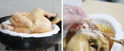 Cách làm gà xé phay trộn cay đổi vị cho bữa cơm nhà