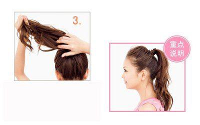 Cách cột cao cho mái tóc